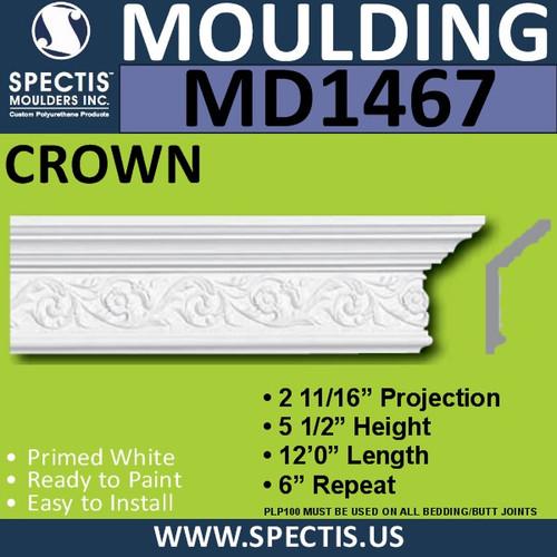 """MD1467 Spectis Crown Molding Trim 2 11/16""""P x 5 1/2""""H x 144""""L"""