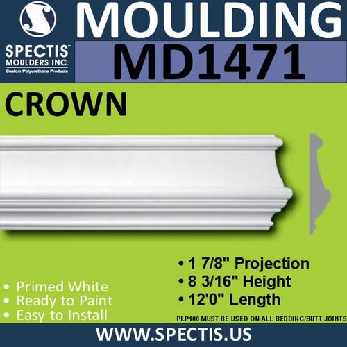 """MD1471 Spectis Molding Rail Trim 1 7/8""""P x 8 3/16""""H x 144""""L"""