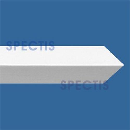 """MD1483 Spectis Molding Base Cap Trim 1 1/8""""P x 1 7/16""""H x 96""""L"""
