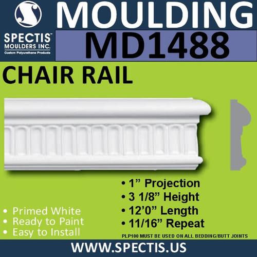 """MD1488 Spectis Molding Base Cap Trim 1""""P x 3 1/8""""H x 144""""L"""