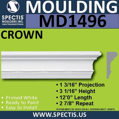 """MD1496 Spectis Molding Base Cap 1 3/16""""P x 3 1/16""""H x 144""""L"""
