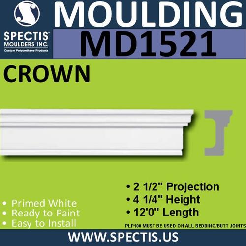 """MD1521 Spectis Molding Base Cap 2 1/2""""P x 4 1/4""""H x 144""""L"""