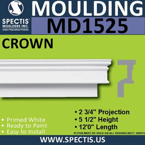 """MD1525 Spectis Molding Cap Trim 2 3/4""""P x 5 1/2""""H x 144""""L"""