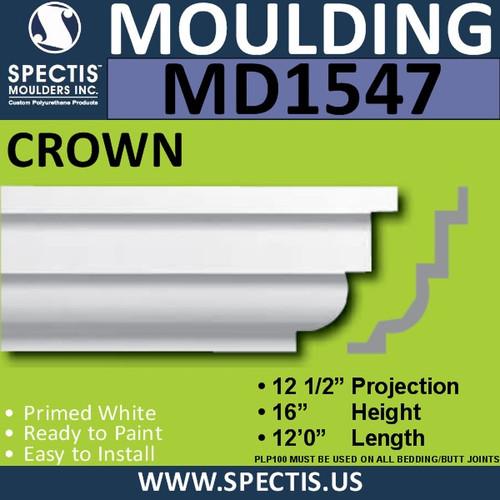 """MD1547 Spectis Crown Molding Trim 12 1/2""""P x 16""""H x 144""""L"""