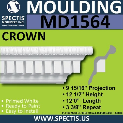 """MD1564 Spectis Crown Molding 9 15/16""""P x 12 1/2""""H x 144""""L"""