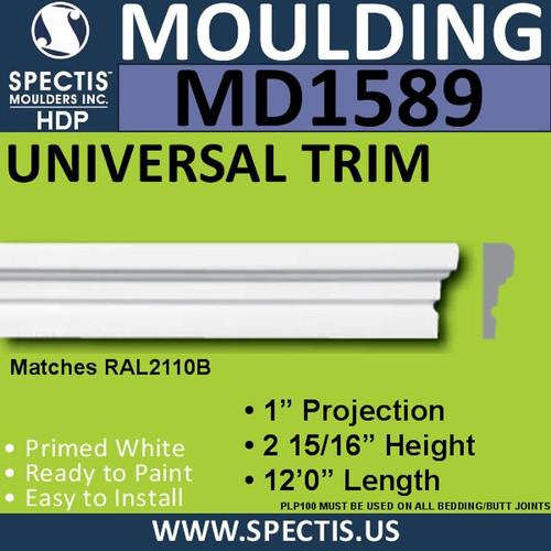 """MD1589 Spectis Molding Cap Trim 1""""P x 2 15/16""""H x 144""""L"""