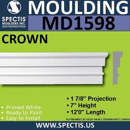 """MD1598 Spectis Molding Base Trim 1 7/8""""P x 7""""H x 144""""L"""