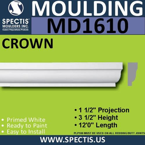 """MD1610 Spectis Molding Case Trim 1 1/2""""P x 3 1/2""""H x 144""""L"""