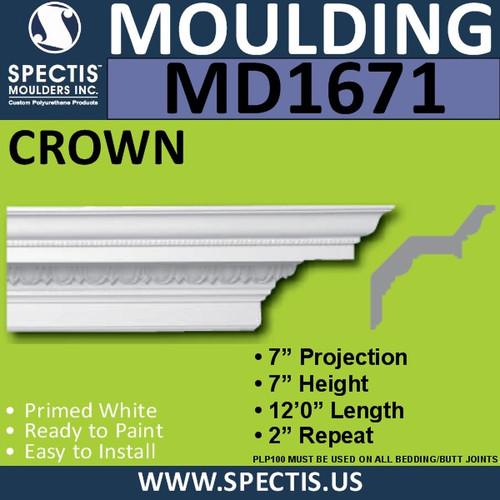 """MD1671 Spectis Crown Molding Trim 7""""P x 7""""H x 144""""L"""