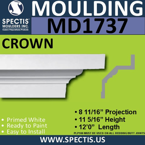 """MD1737 Spectis Crown Molding Trim 8 11/16""""P x 11 5/16""""H x 144""""L"""