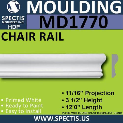 """MD1770 Spectis Molding Case Trim 1""""P x 3 1/2""""H x 144""""L"""