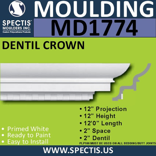 "MD1774 Spectis Crown Molding Trim 12""P x 12""H x 144""L"