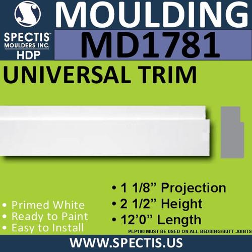 "MD1781 Spectis Brick Molding Trim 1 1/8""P x 2 1/2""H x 96""L"