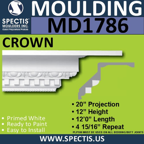"MD1786 Spectis Crown Molding Trim 20""P x 12""H x 144""L"
