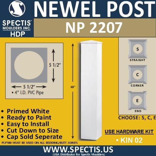 "NP2207 Urethane Newel Post 5.5"" W x 48"" H"