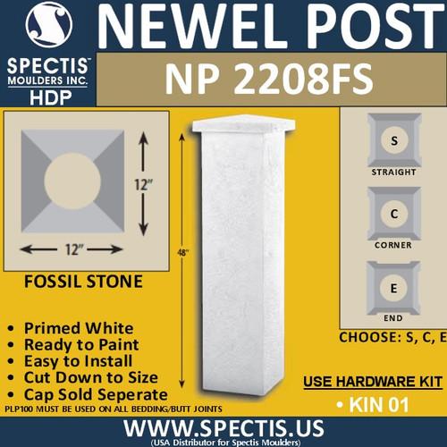 """NP2208FS Fossil Stone Newel Post 12"""" W x 48"""" H"""