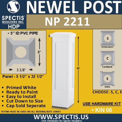 "NP2211S Urethane Newel Post 8"" W x 48"" H"