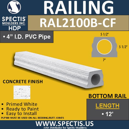 "RAL2100B-CF Concrete Finish 5 1/2""W Bottom Rail 8'-10'-12'"