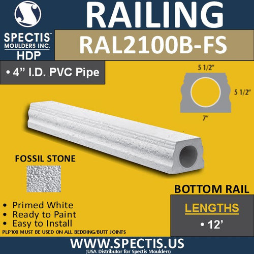 "RAL2100B-FS Fossil Stone 5 1/2""W Bottom Rail in 8'-10'-12'"