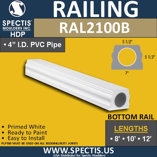 "RAL2100B Smooth Finish 5 1/2""W Bottom Railing in 8'-10'-12'"