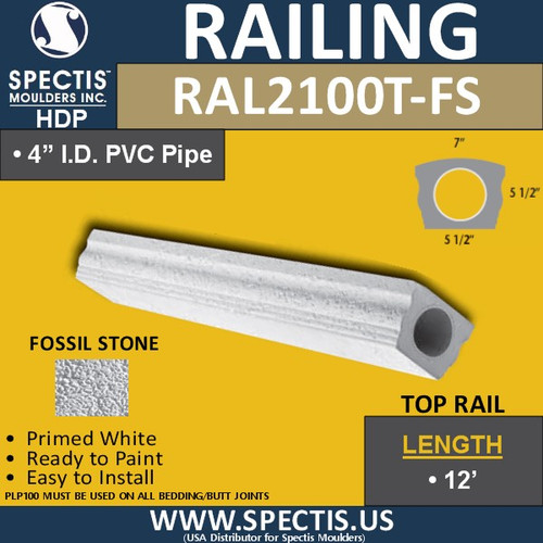 "RAL2100T-FS Fossil Stone 5 1/2""W Top Rail in 8'-10'-12'"