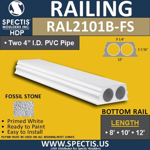 "RAL2101B-FS Fossil Stone 9 1/4""W Bottom Railing in 8'-10'-12'"