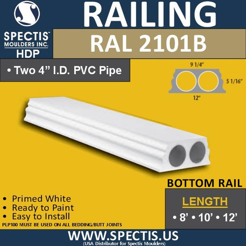 "RAL2101B Smooth Finish 9 1/4""W Bottom Railing 8'-10'-12'"
