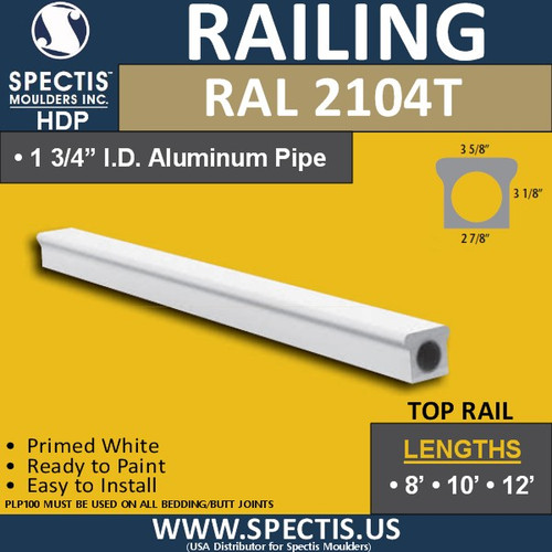 "RAL2104T 2 7/8""W Smooth Finish Top Hand Rail 8'-10'-12'"