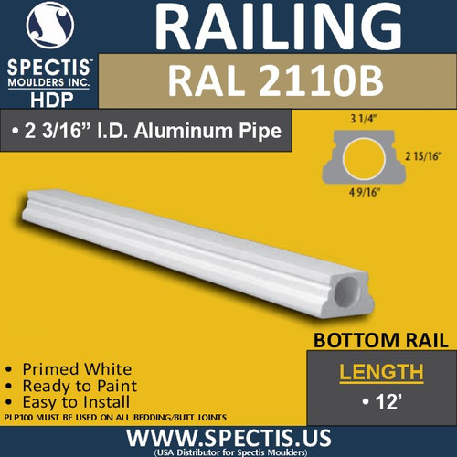 "RAL2110B 3 1/4"" Wide x 12' Long Bottom Railing"