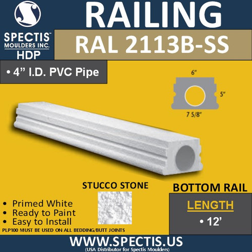 "RAL2113B-SS Stucco Stone 6"" Wide x 12' Long Bottom Rail"