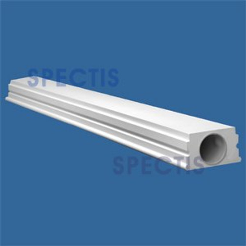 "RAL2124B 7 1/8"" Wide Bottom Rail in 8' 10' or 12' Lengths"