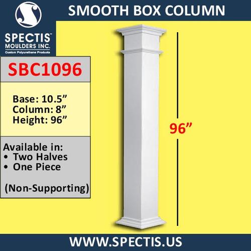 "SBC1096 Smooth Box Decorative Column 8"" x 96""H"