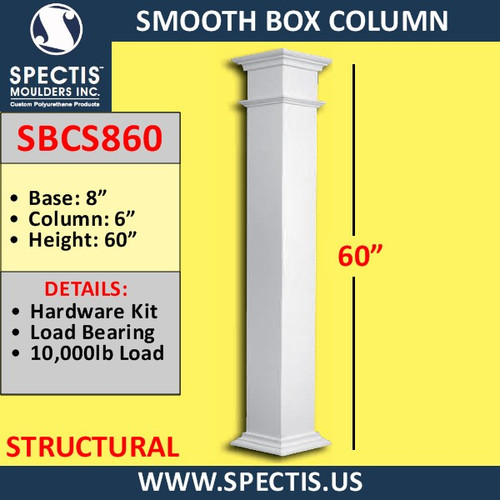 "SBCS860 Smooth Box Column Structural 8"" x 60""H"