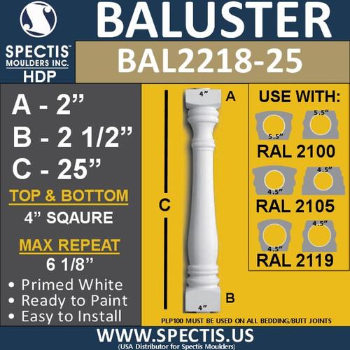 "BAL2218-25 Spectis Urethane Railing Baluster 4"" x 25"""
