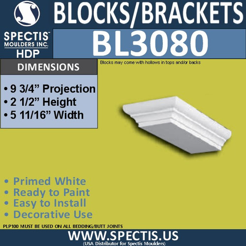 "BL3080 Eave Block or Bracket 5.5""W x 2.5""H x 9.75"" P"