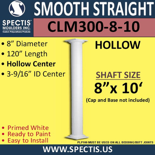 "CLM300-8-10 Smooth Straight Column 8"" x 120"""