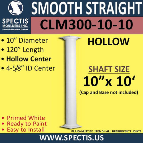 "CLM300-10-10 Smooth Straight Column 10"" x 120"""