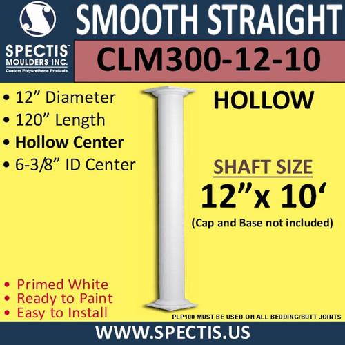 "CLM300-12-10 Smooth Straight Column 12"" x 120"""