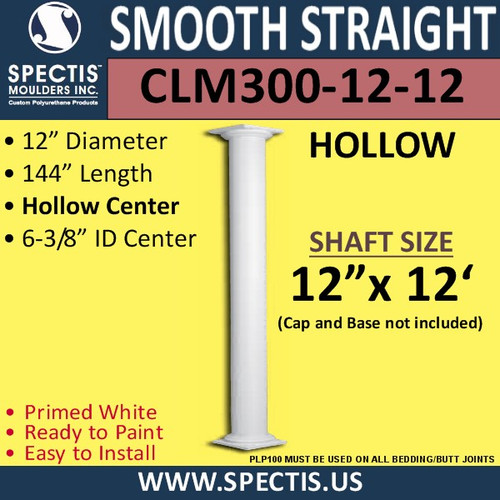 "CLM300-12-12 Smooth Straight Column 12"" x 144"""