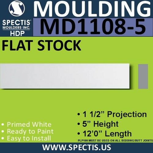 """MD1108-5 Spectis 1-1/2"""" Flat Trim 1 1/2""""P x 5""""H x 144""""L"""