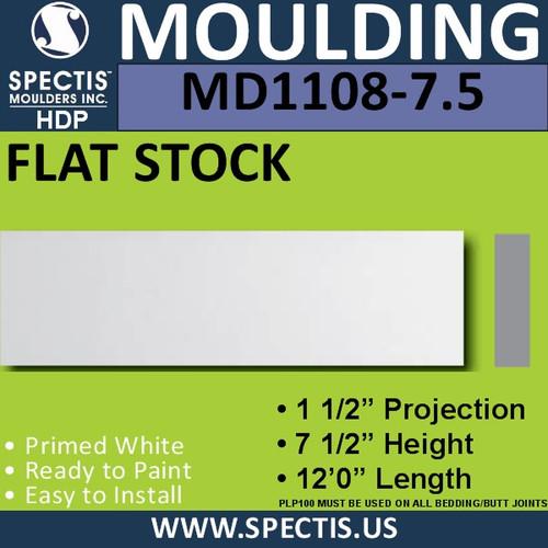 """MD1108-7.5 Spectis 1-1/2"""" Flat Trim 1.5""""P x 7.5""""H x 144""""L"""