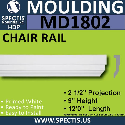 MD1802 Chair Rail Molding Trim decorative spectis urethane