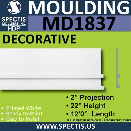MD1837 Decorative Molding Trim spectis urethane