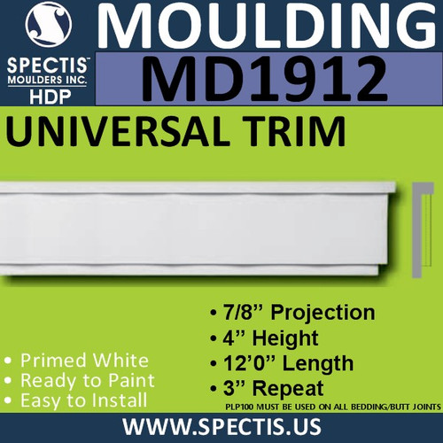 MD1912 Universal Molding Trim decorative spectis urethane