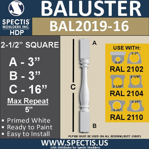 """BAL2019-16 Urethane Baluster or Spindle 2 1/2""""W X 16""""H"""