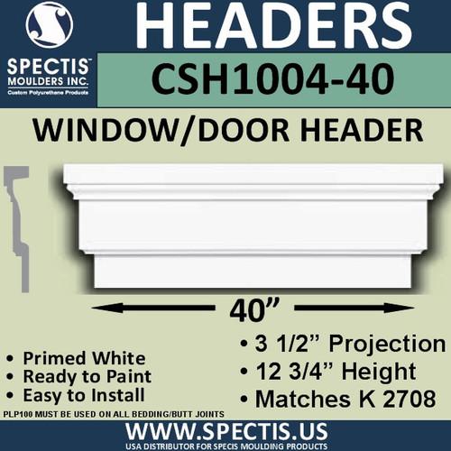 """CSH1004-40 Crosshead for Window/Door 3.25""""P x 12.75""""H x 40""""W"""