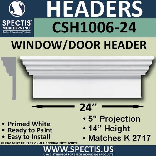 """CSH1006-24 Crosshead for Window/Door 5""""P x 14""""H x 24""""W"""