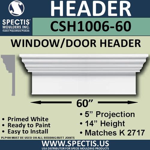 """CSH1006-60 Crosshead for Window/Door 5""""P x 14""""H x 60""""W"""