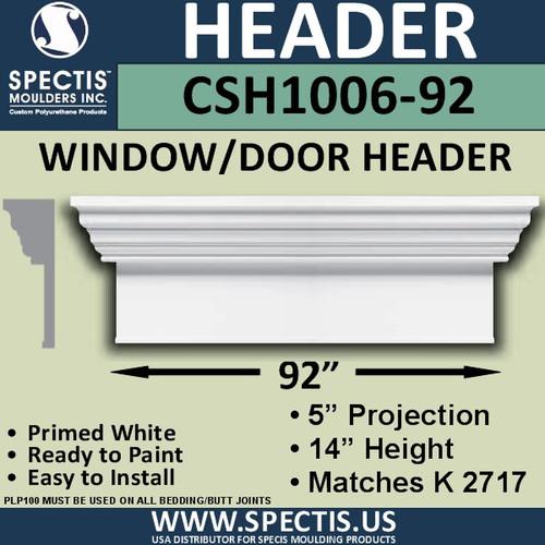 """CSH1006-92 Crosshead for Window/Door 5""""P x 14""""H x 92""""W"""
