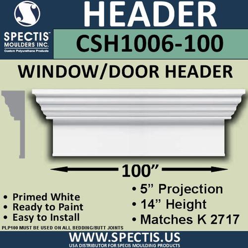 """CSH1006-100 Crosshead for Window/Door 5""""P x 14""""H x 100""""W"""